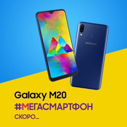 Samsung Galaxy M20 arrives to Europe, Ukraine gets it ...