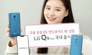 LG G7 One arrives in South Korea as LG Q9 One