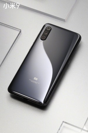 Xiaomi Mi 9 official photo in gray