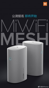Xiaomi MiWiFi mesh router with Wi-Fi, gigabit Ethernet and powerline networking