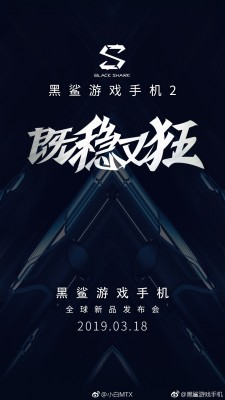 The Black Shark 2 will be unveiled on March 18