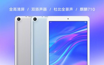 Honor Tab 5 launches with 8-inch screen and 5,100 mAh battery