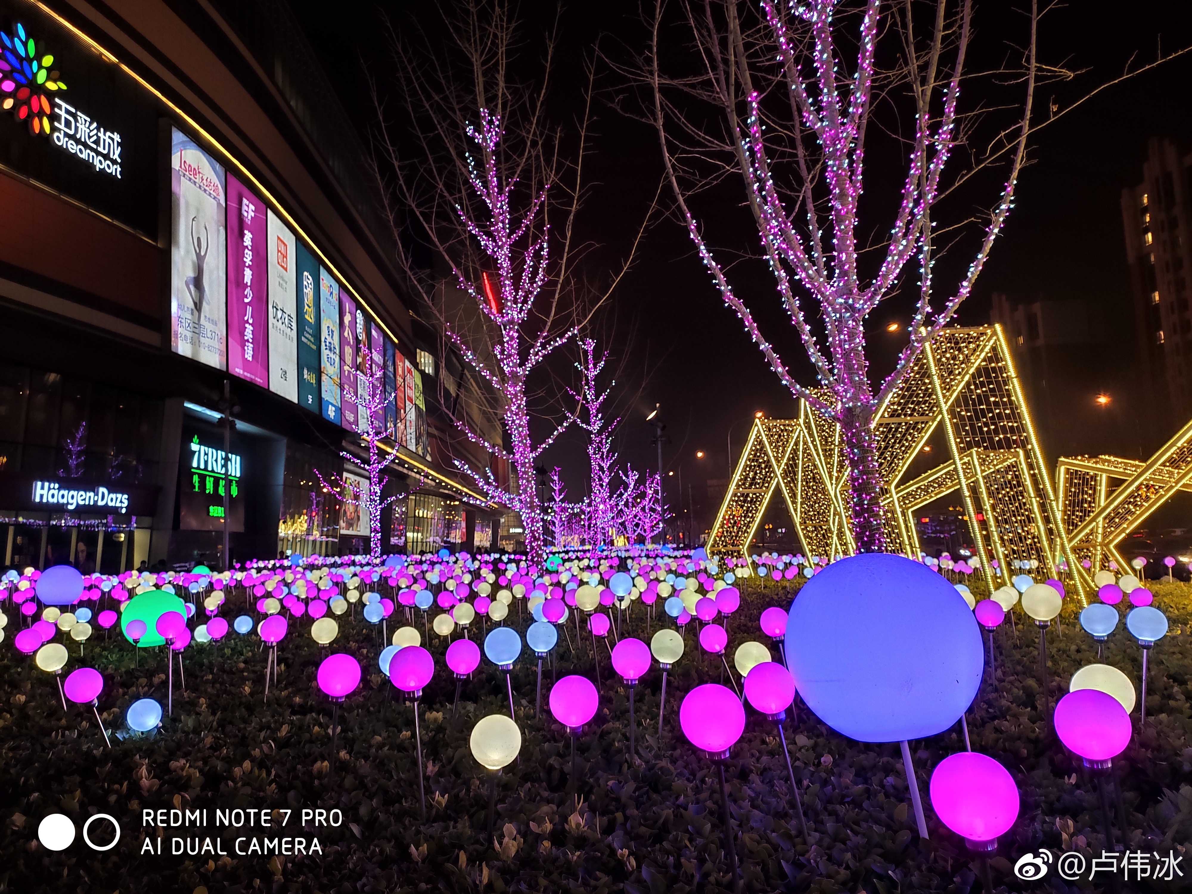 Redmi Note 7 Pro Night Mode camera sample