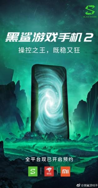 Xiaomi Black Shark 2 posters