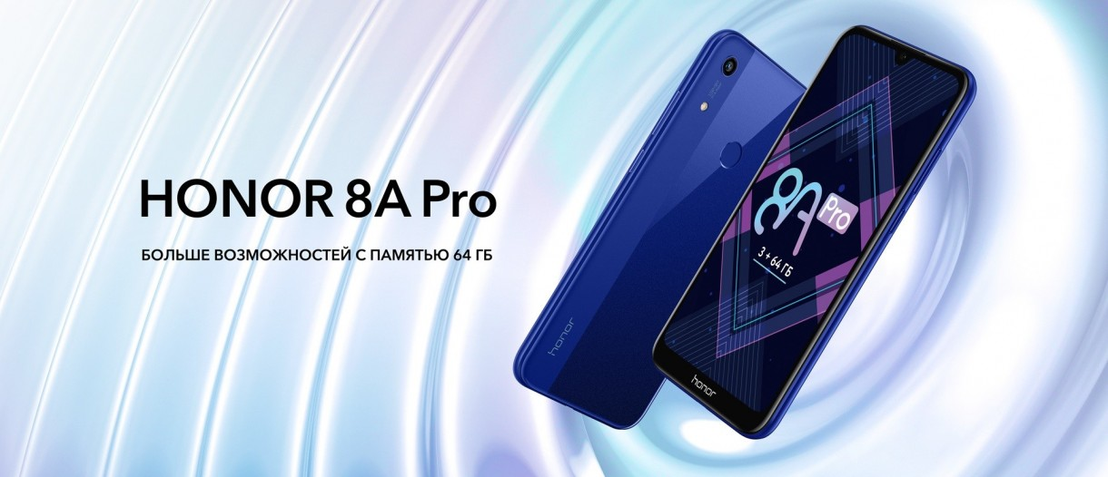 Honor 8A Pro goes official with Helio P35 SoC, waterdrop