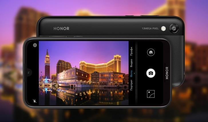 Entry-level Honor 8S announced - GSMArena.com news - GSMArena.com 2