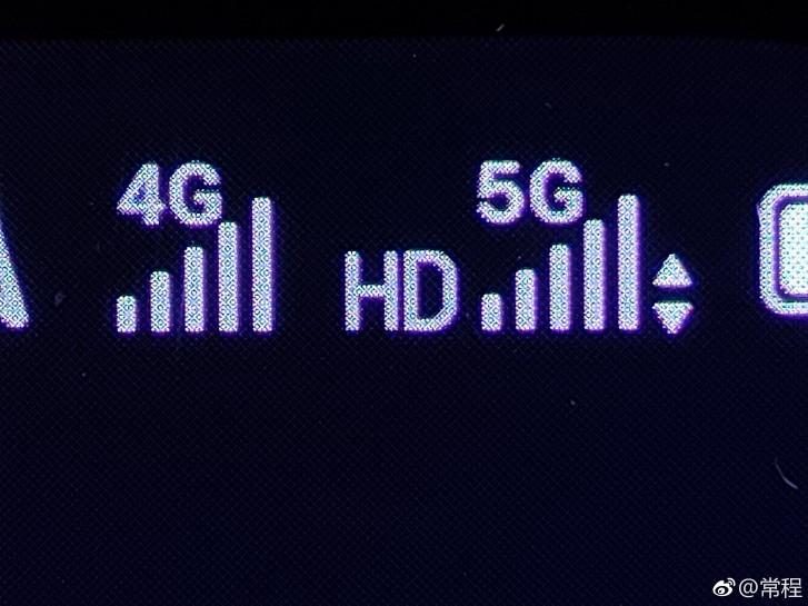 tampilan layar Lenovo Z 6 Pro yang menampilkan sinyal 5G