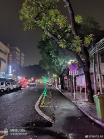 Night mode samples: Meizu 16s