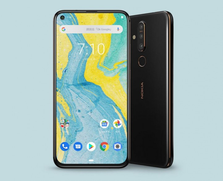 Nokia X71 with punch hole display officially launched for Rs 26,700