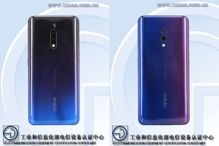 A New Realme Phone Certified in TENAA