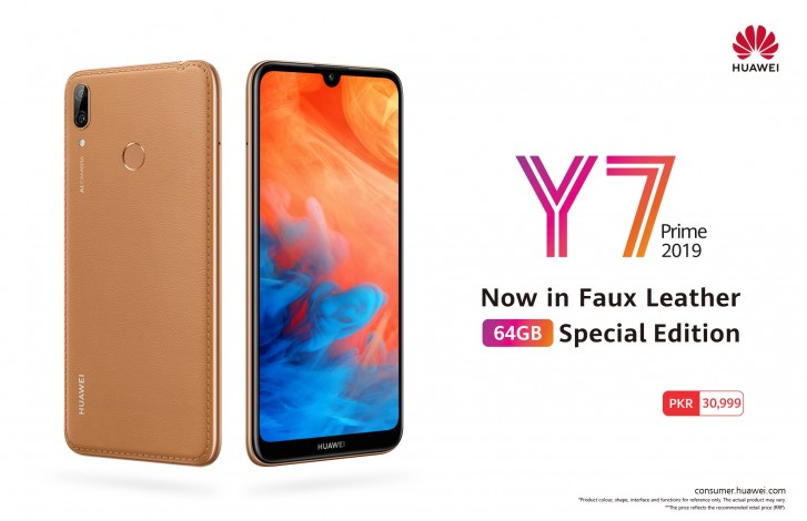 Huawei Y7 Prime 2019 Faux Leather Limited Edition Launched