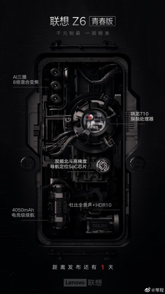 Spesifikasi utama ponsel Lenovo Z6 Youth.