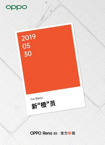Oppo Reno Hong Kong event invite