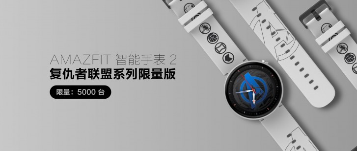 Xiaomi unveils Smart Watch 2 and Health Watch with ECG sensors