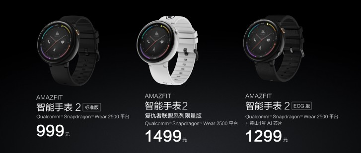 Xiaomi unveils Smart Watch 2 and Health Watch with ECG