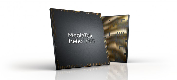 MediaTek P65 chipset unveiled with Cortex-A75-based CPU, 48MP camera support