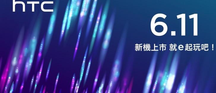 New HTC phone coming June 11