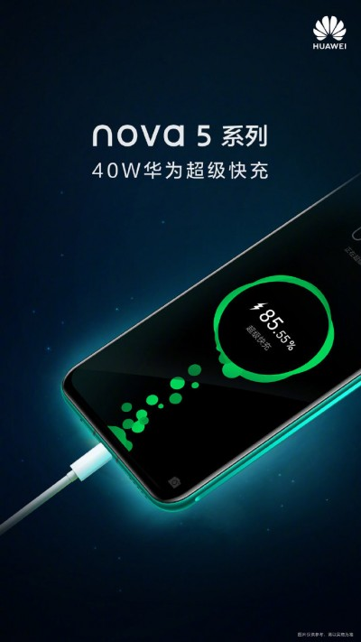 Huawei teases Kirin 810 ahead of nova 5 launch