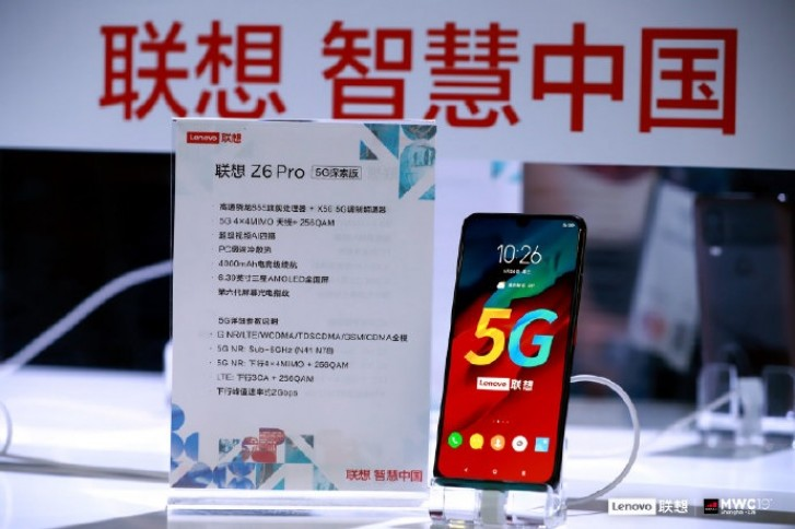 Lenovo Z6 Pro 5G Edition goes official