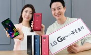 LG G8s ThinQ launches in Taiwan on June 28