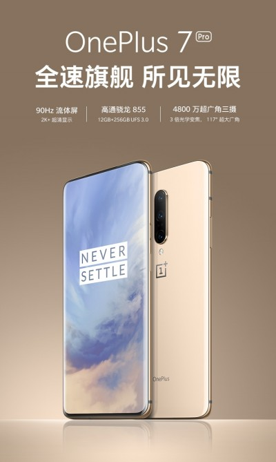Almond OnePlus 7 Pro is now on sale in US and China