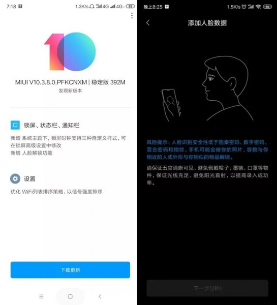 Redmi K20 Pro gets Face Unlock with latest MIUI 10 update