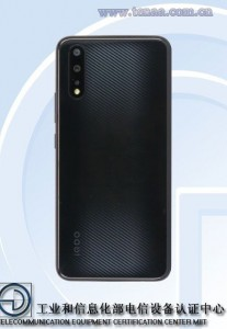 vivo IQOO Neo on TENAA