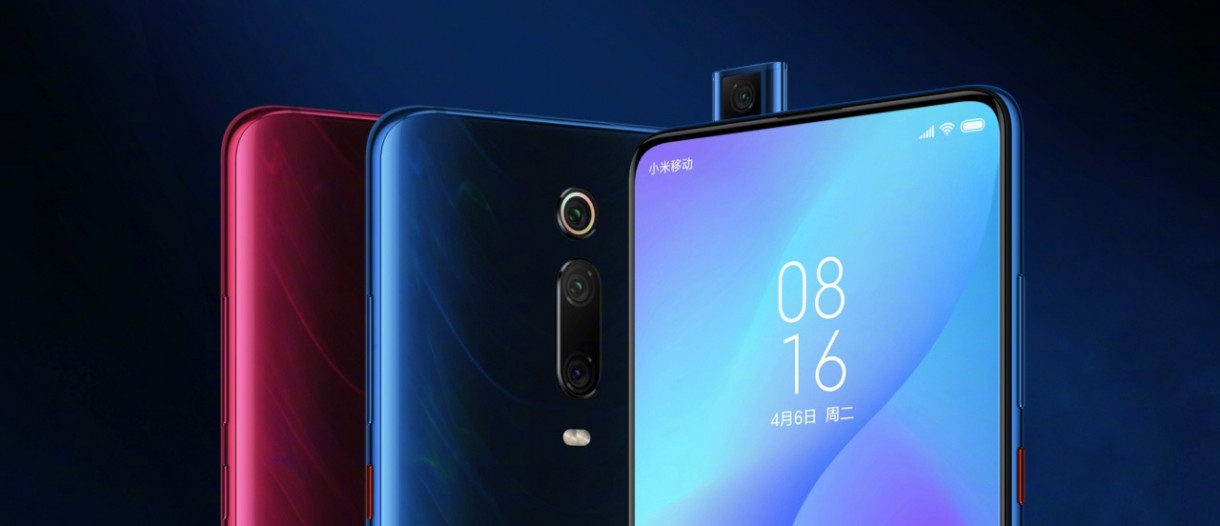 Xiaomi Mi 9T Pro already listed in Europe, two days before announcement - GSMArena.com news