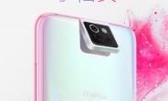 Xiaomi Mi CC9e gets certified on TENAA, Mi CC9 Meitu also gets teased