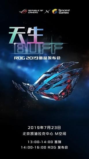Poster peluncuran Asus ROG Phone 2. (gsmarena)