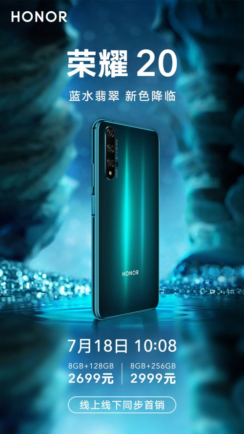 Honor 20 gets Phantom Blue color, on sale tomorrow