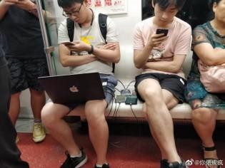 Huawei Mate 30 Pro à l'état sauvage