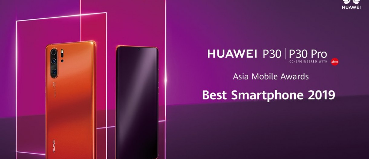 Image result for Huawei P30 and P30 Pro award in Shanghai
