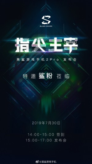 The official poster by Xiaomi