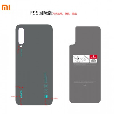 Schematic of the back of Xiaomi's upcoming Android One phone - probably the Mi A3