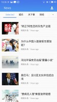 Meizu M1 Metal review: News app