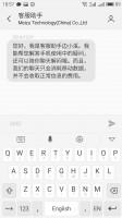 A message - Meizu Pro 6 review