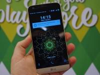 LG G5 display - LG G5