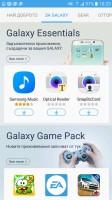 Samsung Apps - Samsung Galaxy J5 2016  review