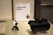 Samsung Gear 360 camera can take photos for the Gear VR - Samsung Galaxy Note7 hands-on