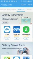 Galaxy Apps - Samsung Galaxy S7 Edge review