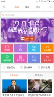 Video player - Xiaomi Mi 5 review