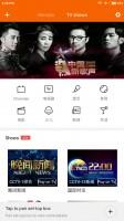 MiRemote app - Xiaomi Mi 5s Plus review