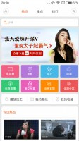 Video player - Xiaomi Redmi 3 review