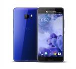 HTC U Ultra official images - HTC U Ultra review