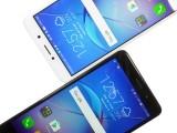 Top bezel - Huawei Honor 6x review