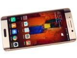 Huawei Mate 9 Pro - Huawei Mate 9 Pro review