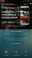 Samsung Members app - Samsung Galaxy A7 (2017) review