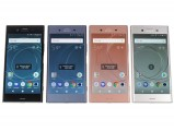 Xperia XZ1 in all four color variants - Sony Xperia XZ1 review