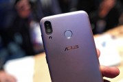 Asus Zenfone Max (M1) - Asus MWC 2018 review